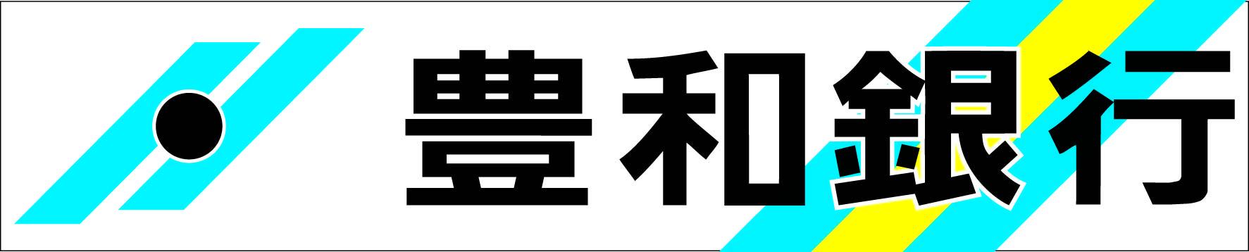 (株)豊和銀行